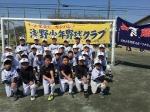 平成29年度 浅野少年野球スポーツ少年団 入団式