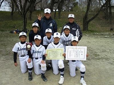 第23回 春季一宮北部少年野球大会 表彰式に参加!!